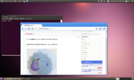 f:id:gi-chi:20100523055525p:image