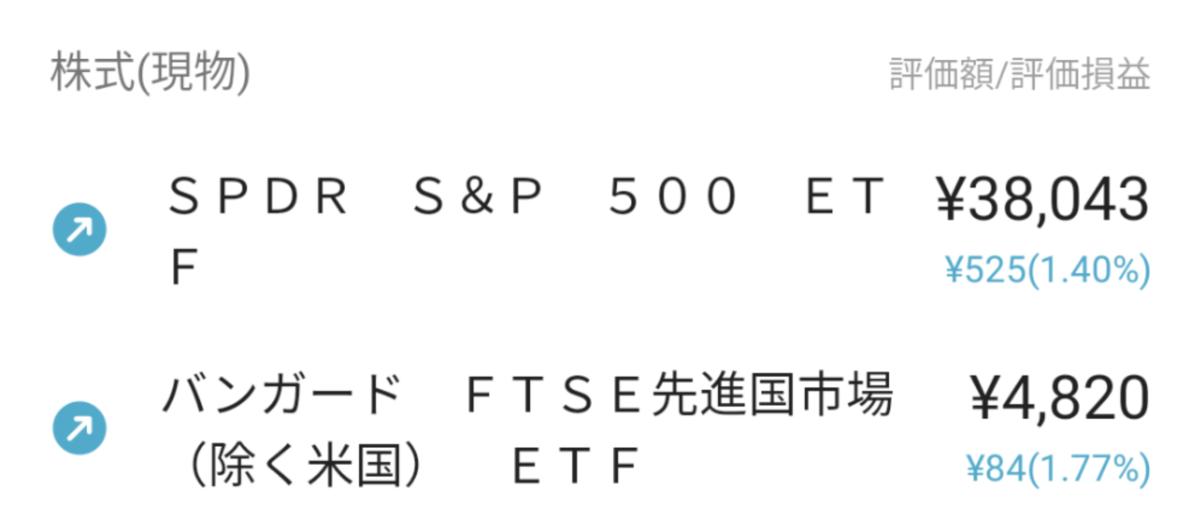 f:id:gi-ru:20201225150003p:plain