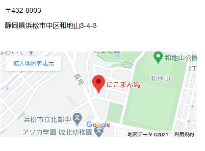 f:id:gi-ru:20210227093804p:plain