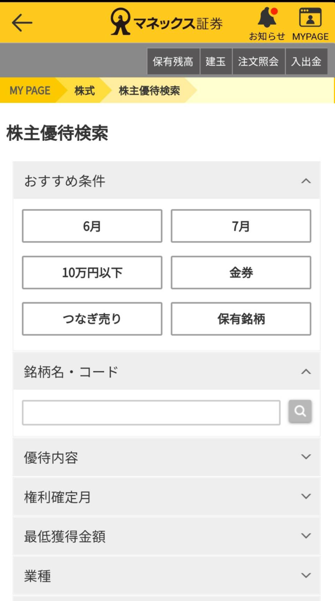 f:id:gi-ru:20210625220343p:plain