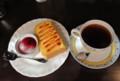 20130505_喫茶店モーニング