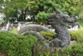 20130614_ドラゴンパーク2