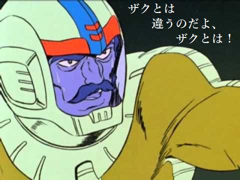 ランバ・ラル大尉(35歳)