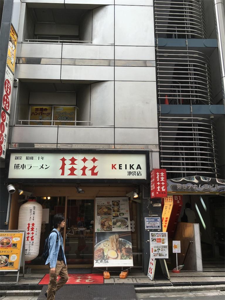 f:id:gichan21:20170724185536j:image
