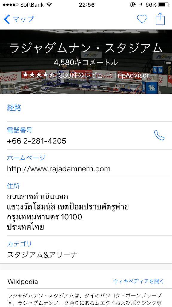 f:id:gichan21:20170905225800p:image