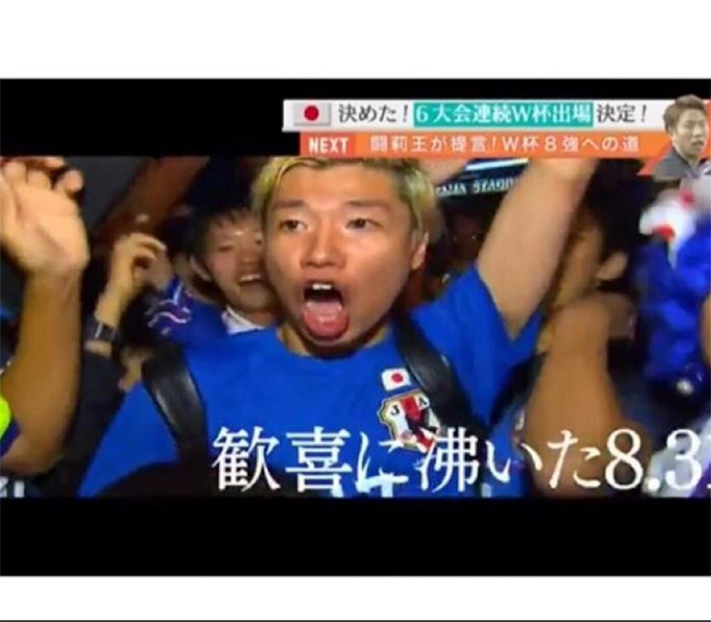 f:id:gichan21:20171101001356j:image