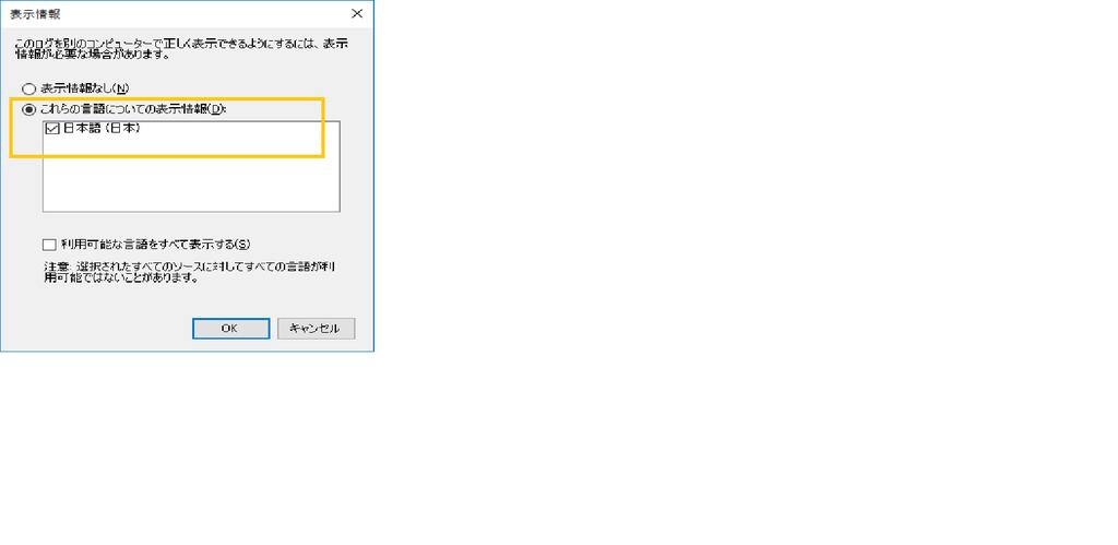 f:id:gichan21:20181213105028p:plain