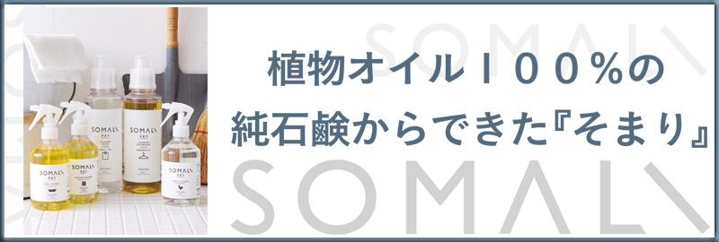 f:id:gifcon2:20180205162434j:plain