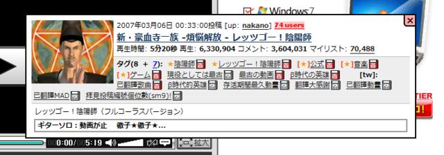 20100130055211