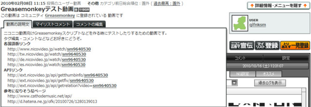 20101016124250