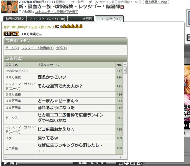 20101021011744