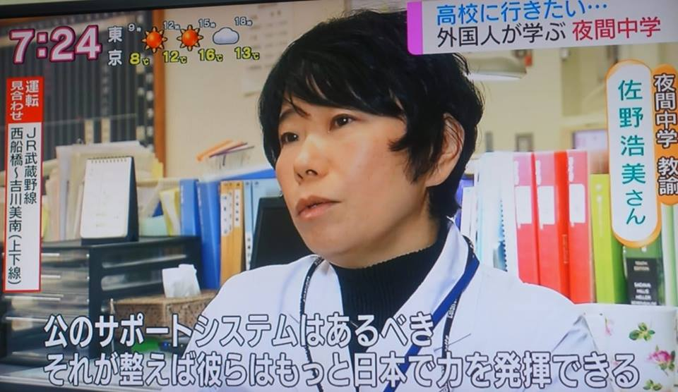f:id:gifter-kurusu:20190209110913j:plain