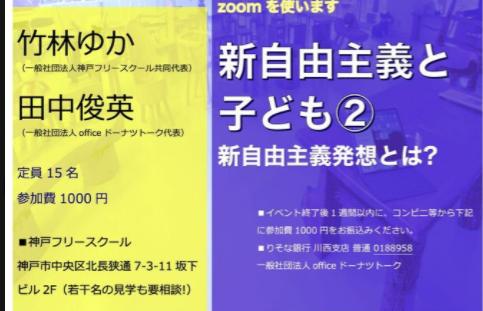 f:id:gifter-kurusu:20200829205139p:plain