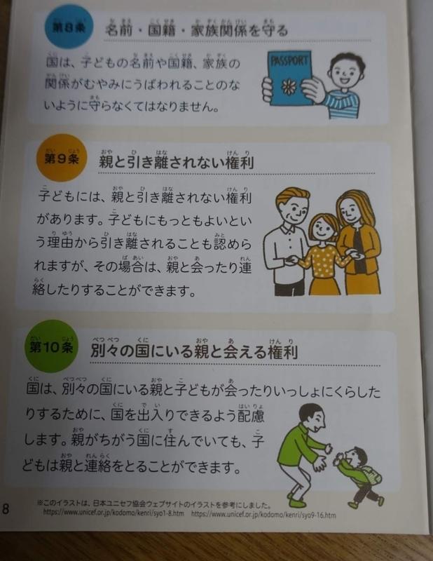 f:id:gifter-kurusu:20210210183919j:plain