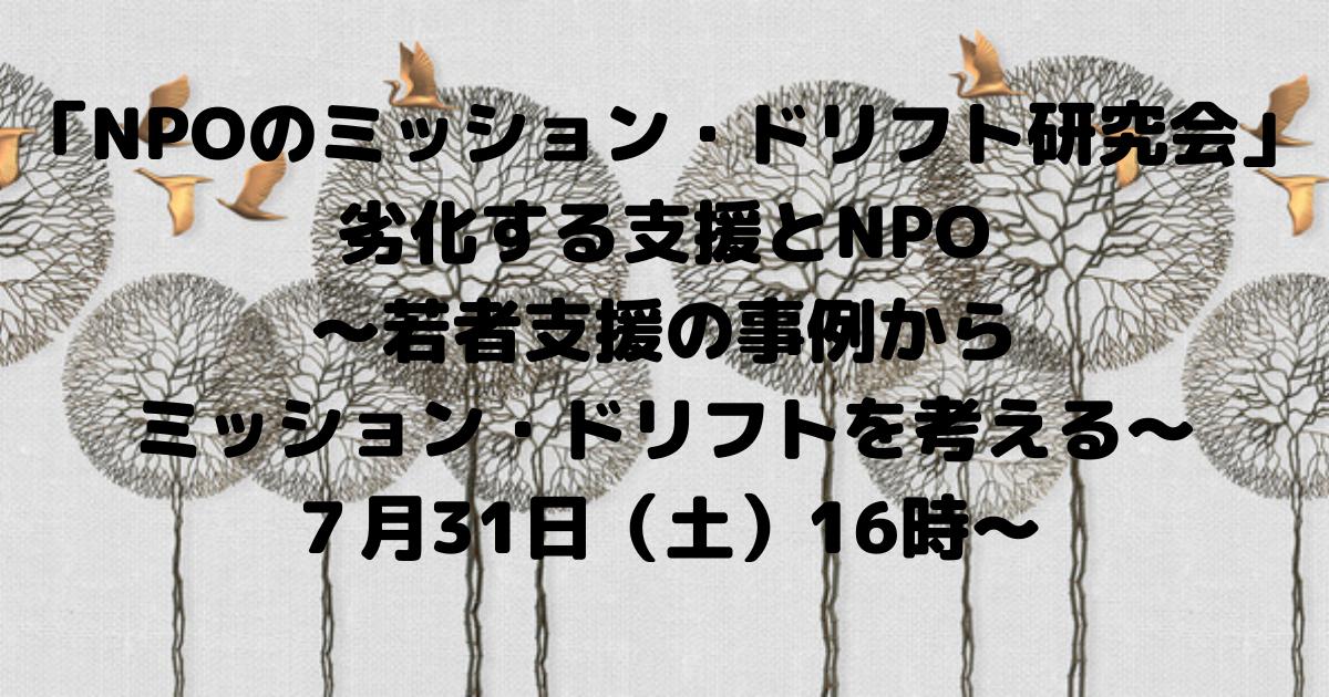 f:id:gifter-kurusu:20210622075547p:plain
