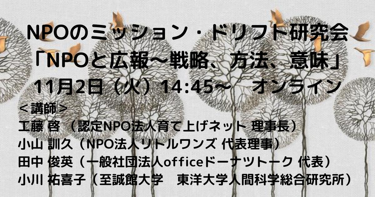 f:id:gifter-kurusu:20210921212550p:plain