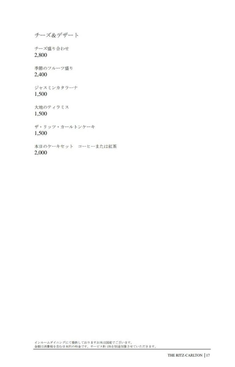 f:id:gifumiler:20201220151643p:plain