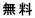 f:id:gigan_yamazaki:20180310223007j:image