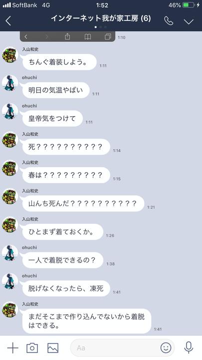 f:id:gigan_yamazaki:20190511153927j:plain