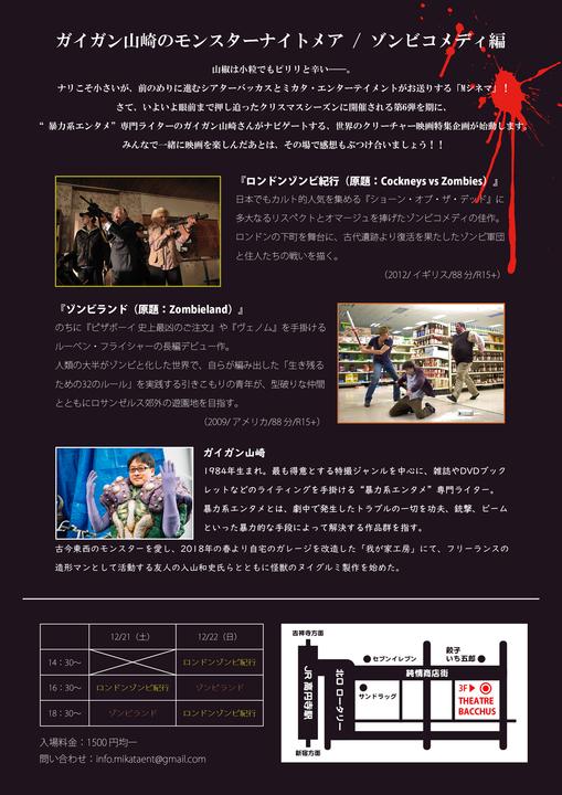 f:id:gigan_yamazaki:20191215204553j:image:w300