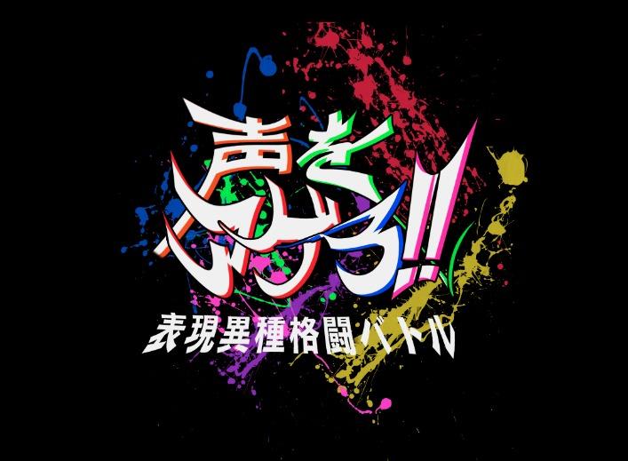 f:id:gigan_yamazaki:20210701211150j:plain
