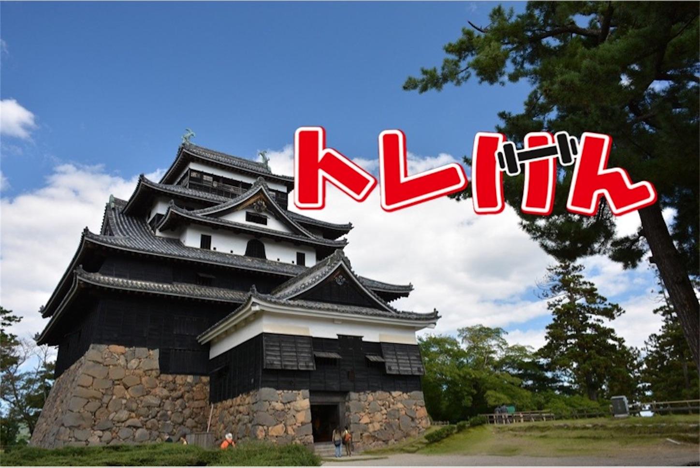 f:id:gigantic_dragon:20210113070230j:image