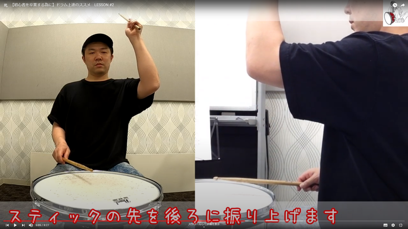 f:id:gigi-drum-lesson:20200410211016p:plain