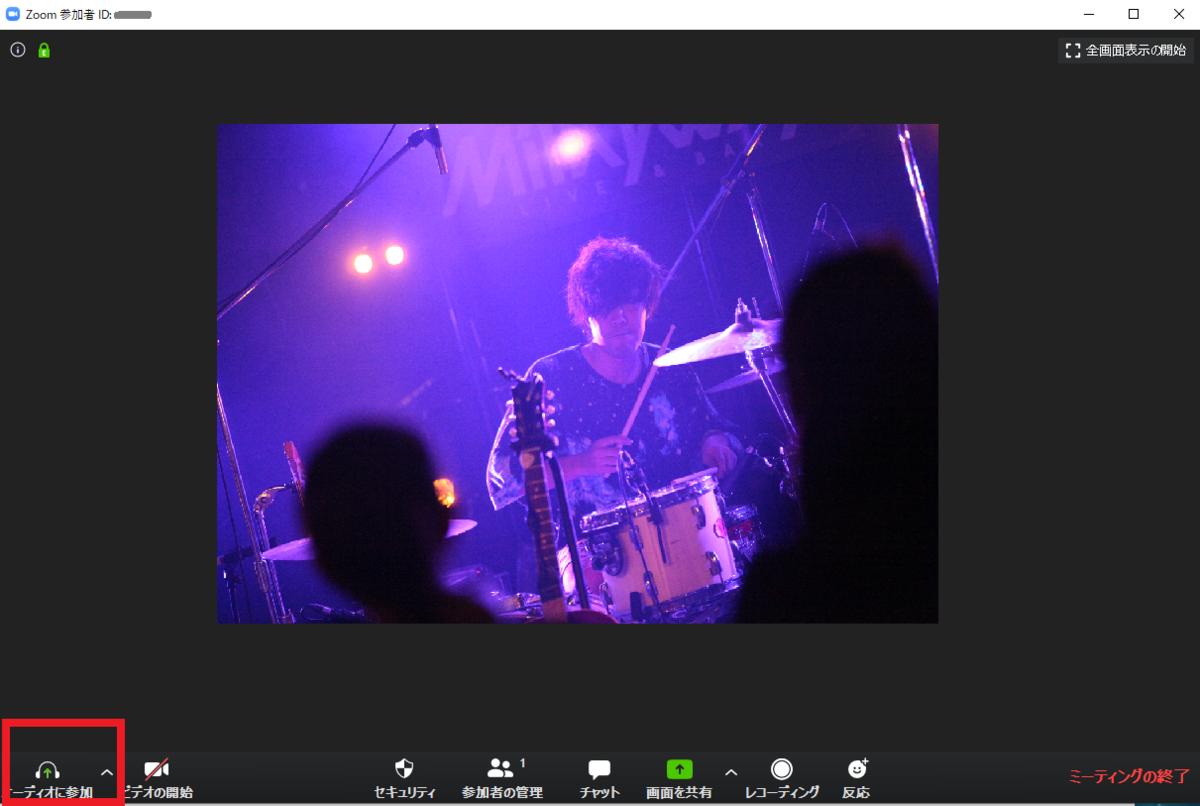 f:id:gigi-drum-lesson:20200423111123p:plain