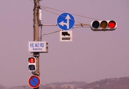 f:id:gigosyoku:20110410151729j:image