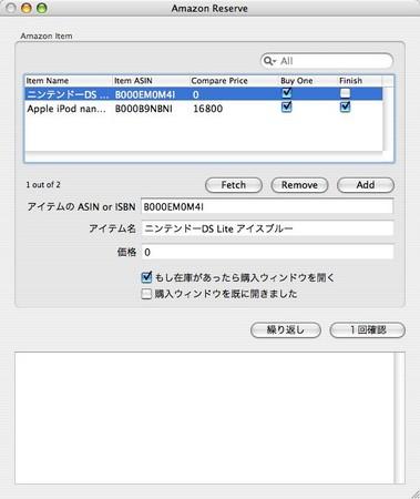 f:id:gikoha:20060331185838j:image