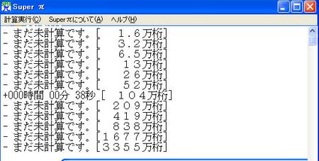 f:id:gikoha:20060410223126j:image