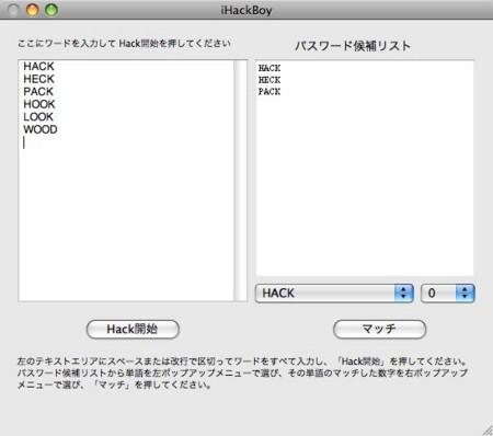 f:id:gikoha:20081227110258j:image