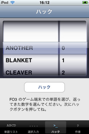f:id:gikoha:20090105163132j:image