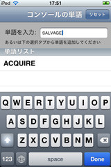 f:id:gikoha:20090106194445j:image