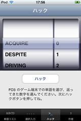 f:id:gikoha:20090106194452j:image