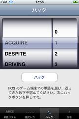 f:id:gikoha:20090106194459j:image