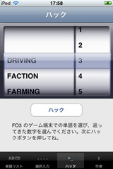 f:id:gikoha:20090106194510j:image