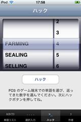 f:id:gikoha:20090106194516j:image
