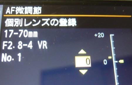 f:id:gikoha:20110621213521j:image