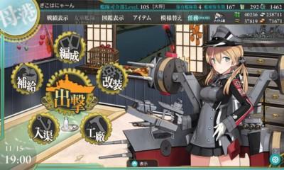 f:id:gikoha:20141115190134j:image:w400