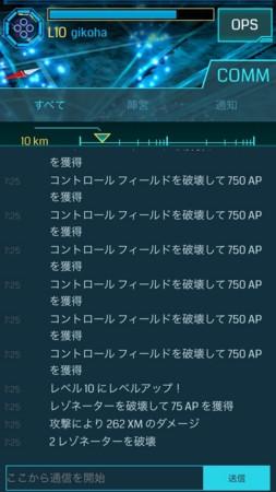 f:id:gikoha:20160518151054j:image