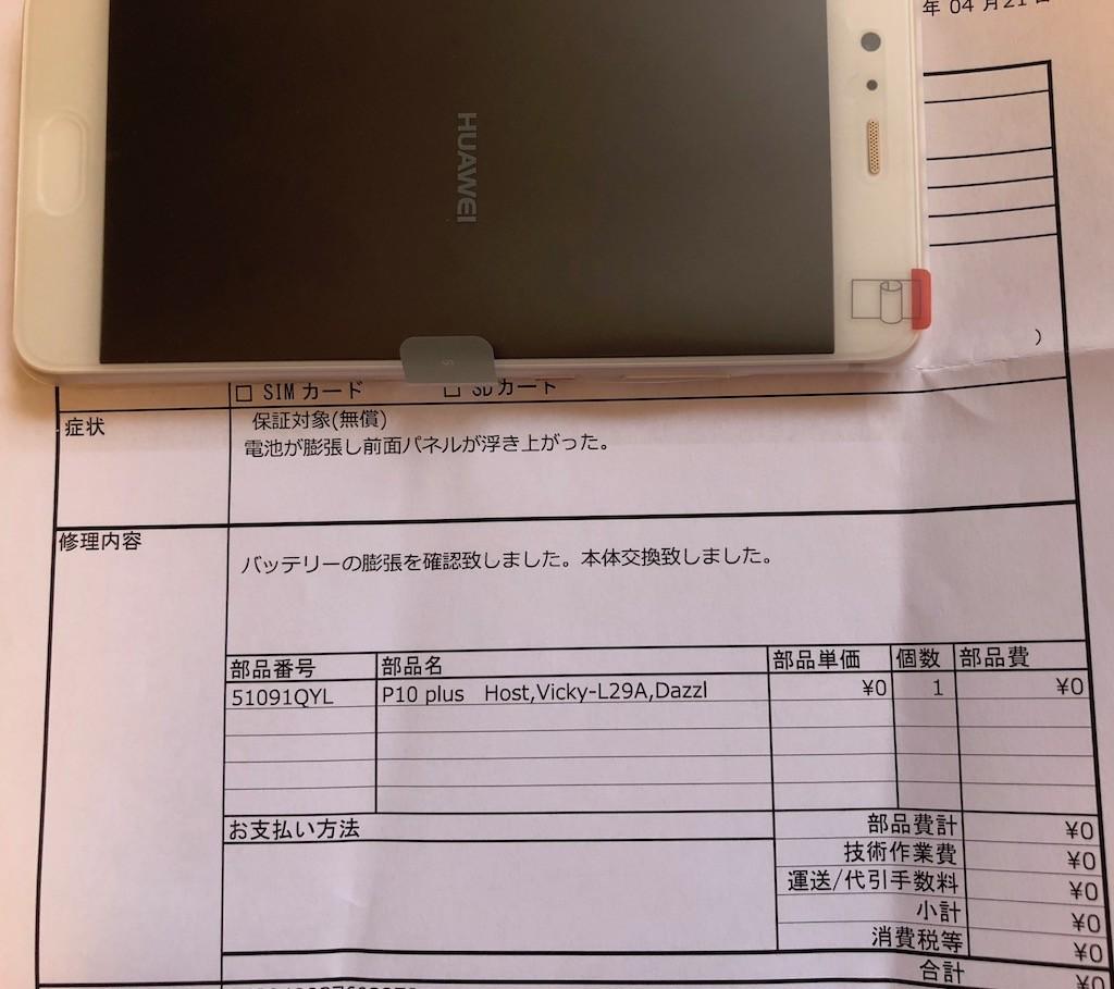 f:id:gikoha:20180422163147j:plain