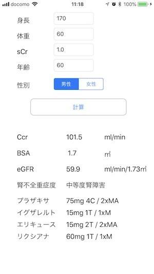 f:id:gikoha:20180821111835j:plain