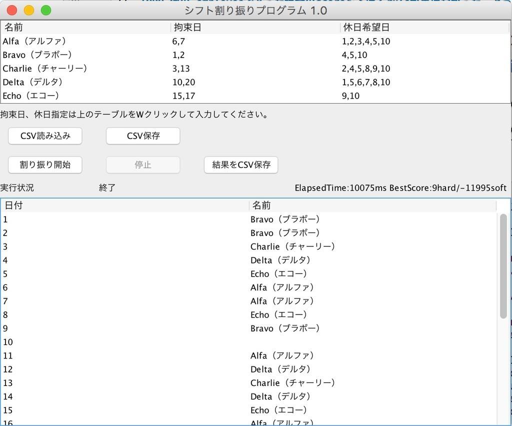 f:id:gikoha:20180915211528j:plain
