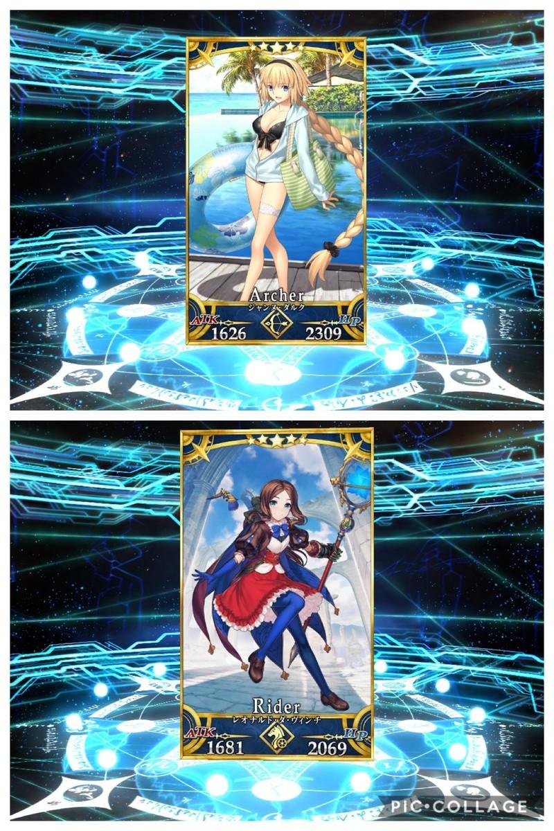 f:id:gikoha:20190806195014j:plain