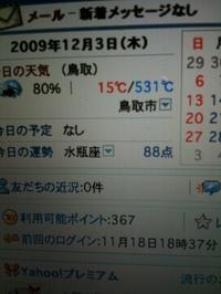 3a5c93cd.jpg