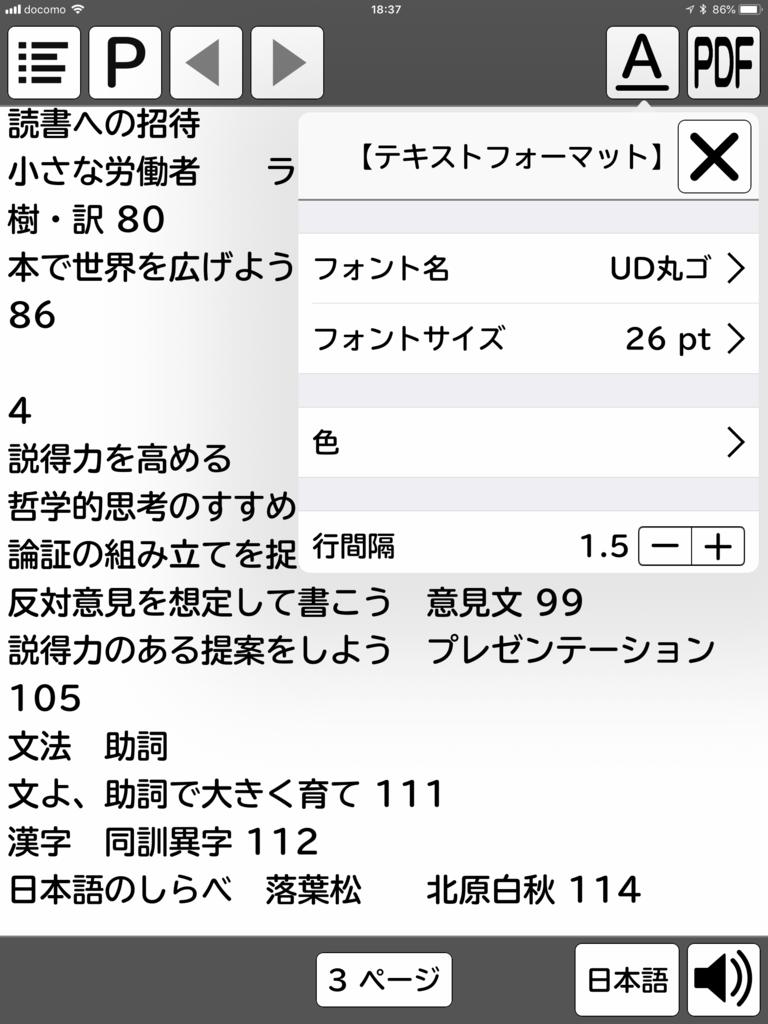 f:id:gikouk:20180630185459p:plain