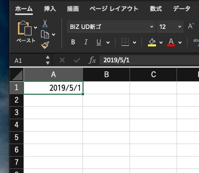 f:id:gikouk:20190421031555p:plain