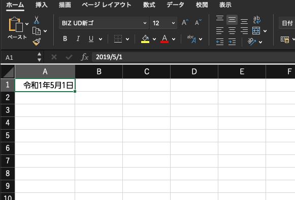 f:id:gikouk:20190421031802p:plain