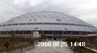 20080911225451